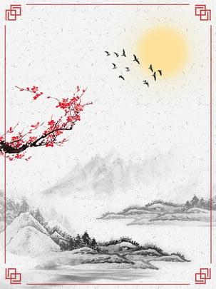 Trung quốc phong cách cổ điển mực nền quảng cáo Phong Cách Trung Hình Nền