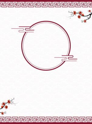 trung quốc phong vân mẫu quảng cáo đồ nền , Trung Quốc Phong, Trung Quốc Phong Vân Sọc, Trung Quốc Yếu Tố Gió Ảnh nền