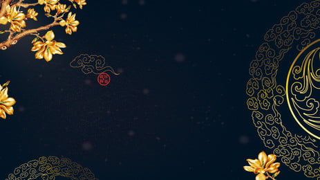 中国風のエレガントなパターンの広告の背景 古代のスタイル 中華風 優雅な 背景画像