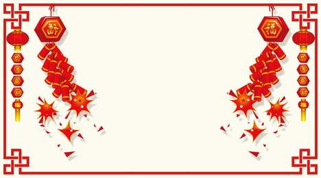 中国風、お祝い雲、切り紙、網掛け、新年の背景 背景ディスプレイボード 春祭りのボードの背景 新年春祭りボードの背景 新年お祝いボード お祝いの背景 背景ディスプレイボード 春祭りのボードの背景 新年春祭りボードの背景 背景画像