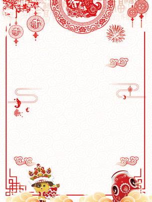 Material de fundo solstício inverno festivo estilo chinês Festivo Tangyuan Lanterna Imagem Do Plano De Fundo