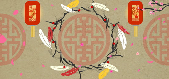 Chinese Style Flower Branch Elements Background Material Background,chinese Style,ancient Material,flower, Branch, Feather, Lantern, Background image
