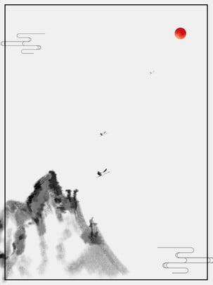 trung quốc cổ điển  ngỗng trời gió bằng tay những ngọn núi nền bài hát rất đơn giản , Trung Quốc Phong, Original, Cổ điển Ảnh nền