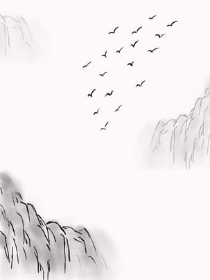 phong cách trung hoa mực và nước tranh nghệ thuật ngỗng hoang núi cô đơn , Mực, Phong Cách Trung Quốc, Tranh Trung Quốc Ảnh nền