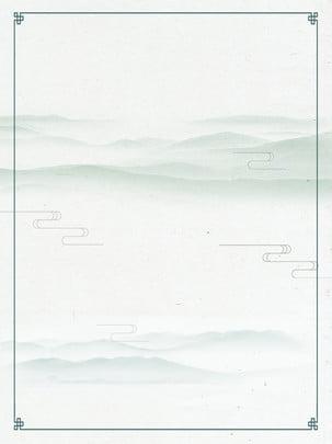phong cách trung quốc khung mực nền đám mây tốt lành , Mực Gió, Nền Phong Cách Trung Quốc, Phong Cảnh Ảnh nền