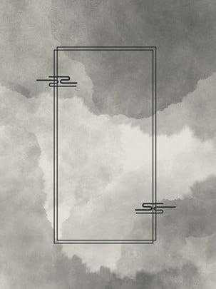 中國風水墨邊框水彩墨跡簡約背景素材 中國風 水墨 邊框背景圖庫