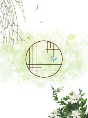 中國風水墨梔子花 , 中國風, 水墨, 古風 背景圖片