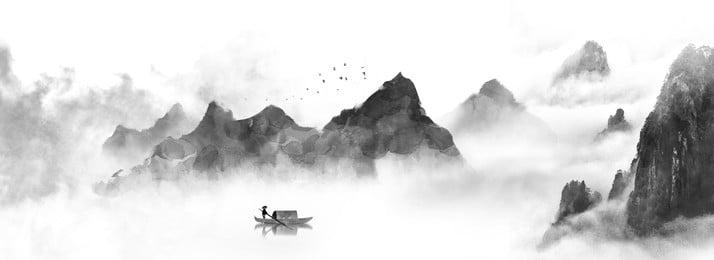 中国風水墨山水の背景, Bunerの背景, 中国風の背景, 古風の背景 背景画像