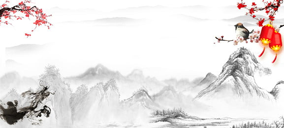 Chinese Style Ink Landscape Background Material Style,landscape,calligraphy,national Wind,white,antiquity,advertising Background,ink, Background, Archaic, Background, Background image