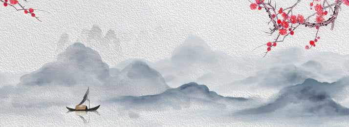 中華風インクの風景 インクの背景 インク風景の背景 梅の花 背景画像