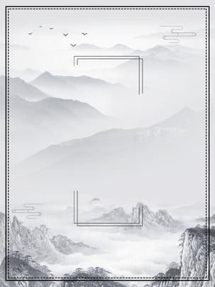 chinese style ink landscape scenery background , Chinese Style, Traditional, Ink Background image