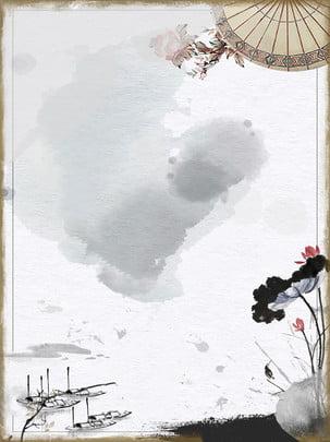中華風インク蓮の背景 , 中華風, インク, ロータス 背景画像