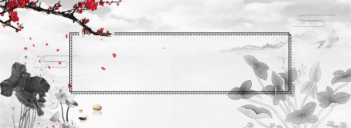 中華風インク蓮バナーの背景, 中華風, インク, ロータス 背景画像