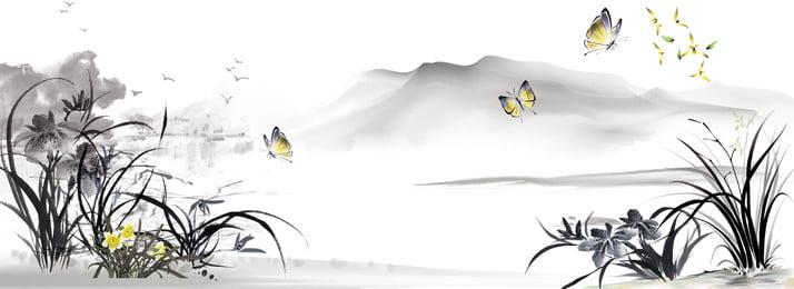 中華風インク蘭の背景バナーイラスト 中華風 水彩風 インク 植物 蘭 蝶 インクラン 背景バナーイラスト 中華風 水彩風 インク 背景画像