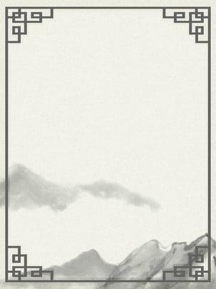 Material de fundo de borda de tinta H5 estilo chinês pintura Tinta Fronteira Paisagem Elegante Concise Material De Fundo Imagem Do Plano De Fundo