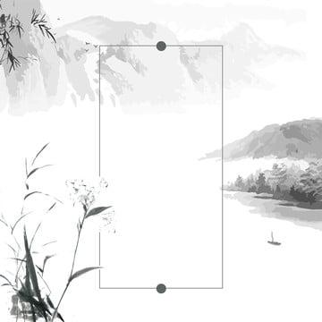 中国風の風景インクの背景 , 中華風, 景観, インク 背景画像