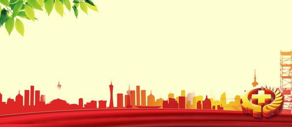 trung quốc hiện đại phong cách xây dựng vật liệu nền, Đỏ, Xây Dựng, Tòa Nhà Ảnh nền