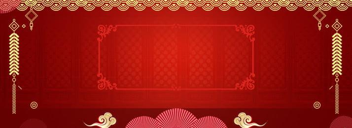 中華風新年お祝いポスター 中華風 赤 金 湘雲 国境 伝統的な要素 爆竹 お正月 お祝い ポスター バックグラウンド 中華風 赤 金 背景画像