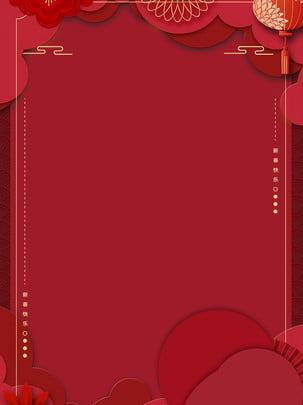 Ilustração de fundo vermelho ano novo estilo chinês Fundo De Estilo Imagem Do Plano De Fundo