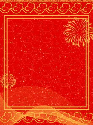 trung quốc phong cách quảng cáo phnom penh , Nền Quảng Cáo, Văn Học, Thời Trang Ảnh nền