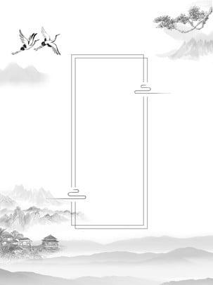 中国風松ヒノキクレーンクレーンの背景 中華風 クレーン インク塗装 背景画像