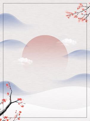 中國風梅花背景素材 , 中國風, 簡約, 遠山 背景圖片