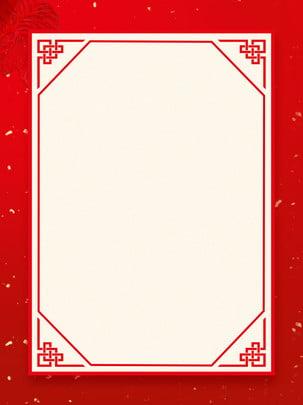 中国風の赤い枠ビンテージ中国結び目の境界線の背景 , 中華風, チャイニーズノット, 赤い枠 背景画像