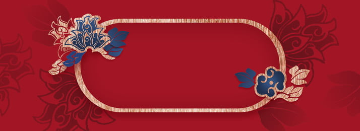 Chinese Style Red Vintage Festive Background Style,red,festive,retro,banner,new Year,new Years,yuan, Zhen, Small, Year, Background image