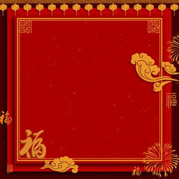 中国風春祭りの新年の背景 , お祝い, バックグラウンド, 国境 背景画像