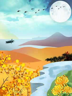 lễ hội truyền thống trung quốc chongyang sơn nền , Nền Lễ Hội Truyền Thống, Thiết Kế Kỳ Nghỉ, Chongyang Tôn Trọng Người Cũ Ảnh nền