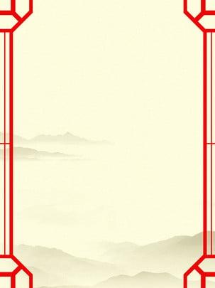 中國風花窗山紋背景 中國風 花窗 邊框背景圖庫