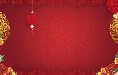 中国の結婚式の背景デザイン, お祝い, 中国風の背景, 休日の背景 背景画像