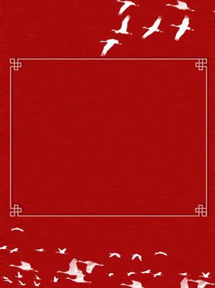 中国風飛鶴の赤い背景 , オリジナル, 赤い祝い事の背景, 質感な背景 背景画像