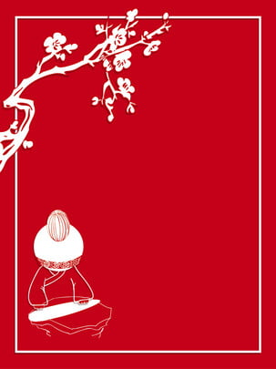 中国風紙カットの背景 梅の花 ペーパーカット 赤の背景 背景画像