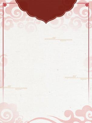中國風雲紋浪紋紅色背景 , 中國風, 雲紋, 浪紋 背景圖片