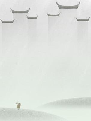 चीनी हवा धुआं jiangnan स्याही पृष्ठभूमि , क्रिएटिव, चीनी शैली, धुंधला पृष्ठभूमि छवि
