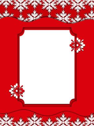 중국어 바람 눈송이 포스터 배경 종이 잘라 , 종이 컷 바람, 중국 스타일, 계층 적 파일 배경 이미지