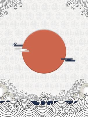 चीनी हवा की लहर न्यूनतम पृष्ठभूमि , चीनी शैली, पृष्ठभूमि, सरल पृष्ठभूमि छवि