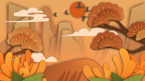 Chongyang祭りは菊紙カットの背景デザインの感謝を昇格 中華風 紙切れ風 ダブルナインスフェスティバルの背景 デイジー 登山 イラストの背景 広告の背景 背景素材 PSDの背景 背景ディスプレイボード 漫画の背景 手描きの背景 Chongyang祭りは菊紙カットの背景デザインの感謝を昇格 中華風 紙切れ風 背景画像