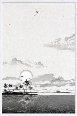 Chongyang festival house far mountain tintenart hintergrund Traditioneller Festivalhintergrund Doppeltes Hintergrundbild