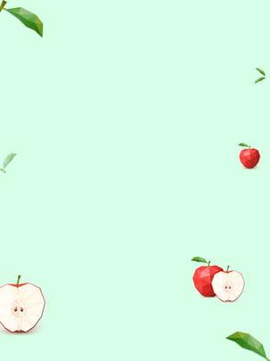 크리스마스 사과 배경 배경 사과 녹색 배경 크리스마스,애플 배경,H5,크리스마스 사과 ,크리스마스,사과,배경 배경 이미지