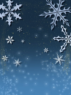 Giáng sinh nền tuyết màu xanh 唯美 Quảng Cáo Hình Nền