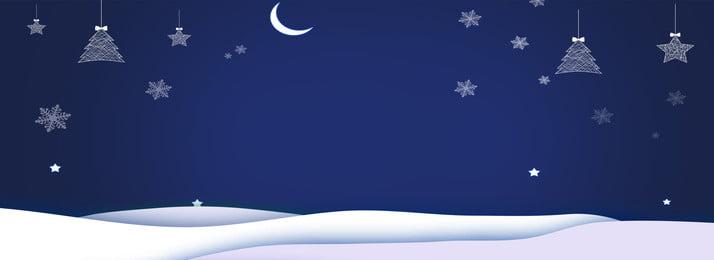 クリスマス青いバナーの背景 スノーフレーク クリスマス タソン飾り ブルー 三日月 星 雪が降る クリスマス青いバナーの背景 スノーフレーク クリスマス 背景画像