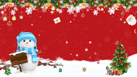 क्रिसमस कार्निवल स्नोमैन पृष्ठभूमि डिजाइन खरीदते हैं, क्रिसमस की शुभकामनाएँ, जल रंग की पृष्ठभूमि, शीतकालीन संक्रांति पृष्ठभूमि छवि