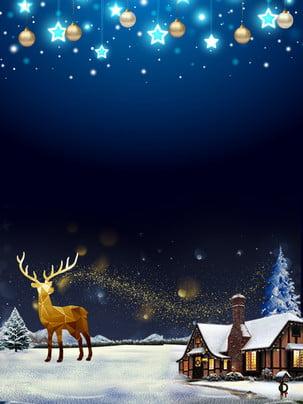 क्रिसमस बर्फ में पृष्ठभूमि सामग्री , स्नोमैन, सितारा, ग्रीन पृष्ठभूमि छवि