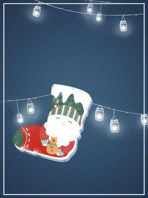 Bài hát Giáng sinh Giáng sinh vớ khung nền Giáng Sinh đến Hình Nền