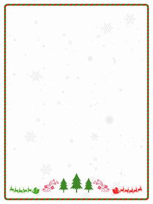 Lễ hội Giáng sinh trắng nền bài hát rất đơn giản Cây Thông Giáng Hình Nền