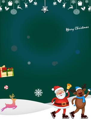 聖誕節日海報 聖誕老人 麋鹿 聖誕節背景圖庫