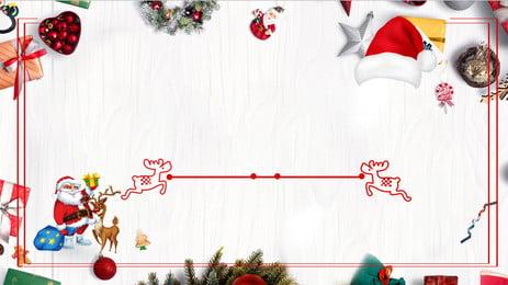Material Advertising Christmas 背景画像