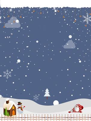 Giáng sinh châu Âu nền Giáng sinh trong tuyết Màu xanh Lãng mạn Ngôi Sinh Tuyết Người Hình Nền